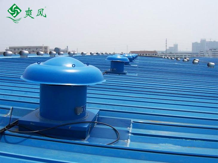 屋顶轴流排风机案例图1