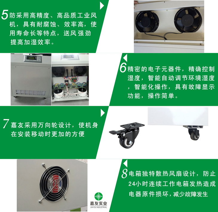 超声波加湿器细节2包括采用高精度电机