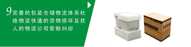 超声波加湿器完善的包装仓储物流
