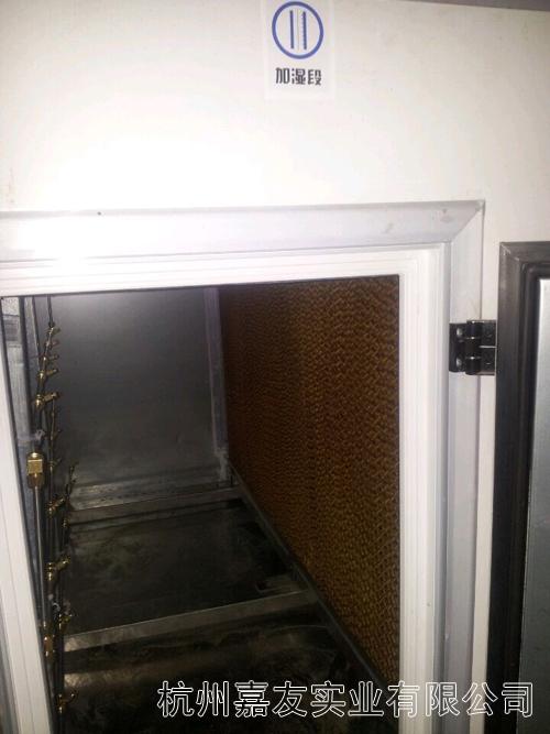 空调机组配套加湿器